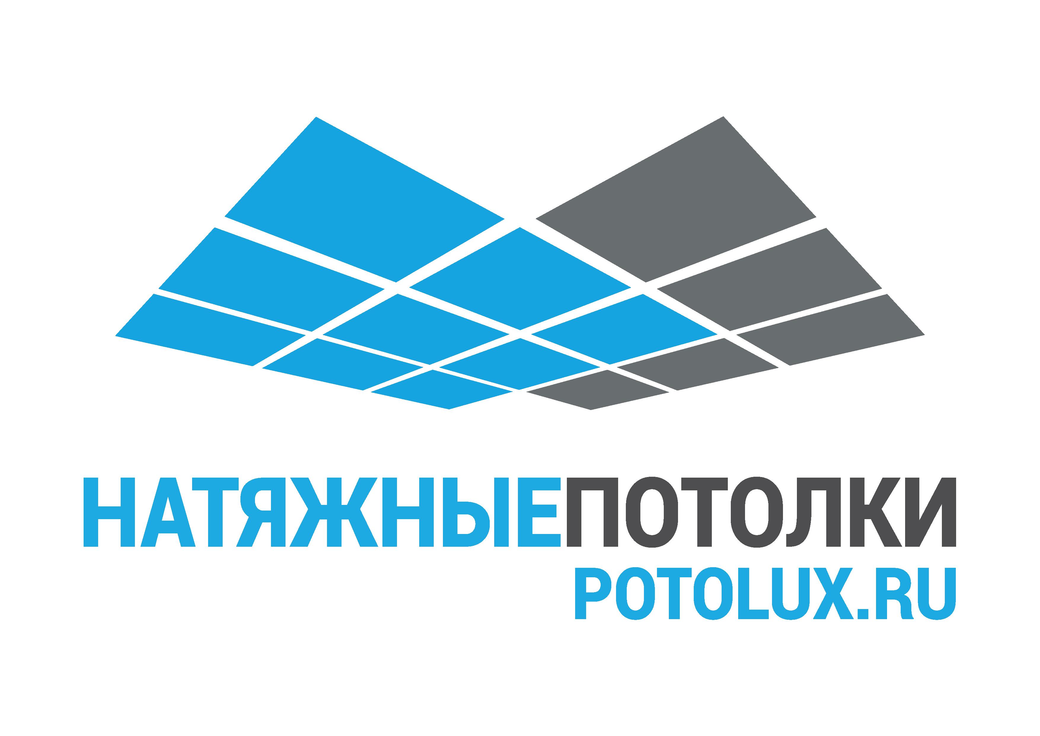 Potolux